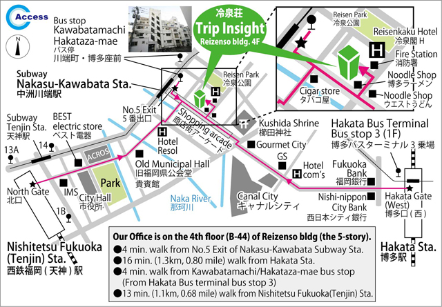 How to get to Reizenso Building Fukuoka Walks