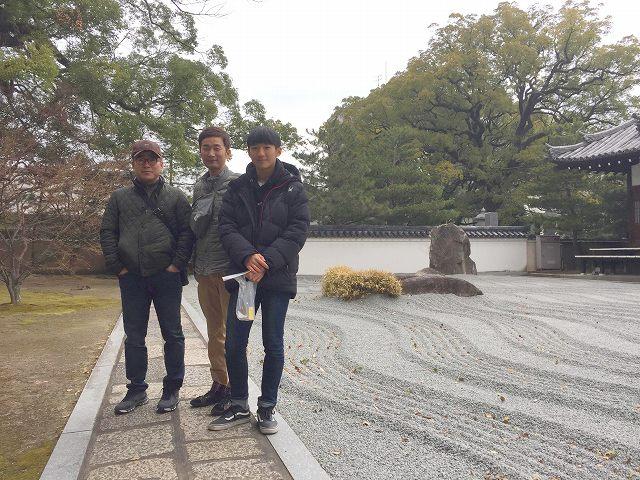 Fukuoka Walking Tour 20180113_fw