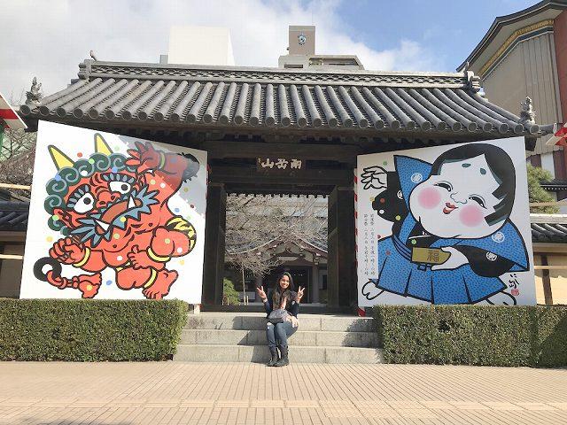 Fukuoka Walking Tour 20180201_fw_2
