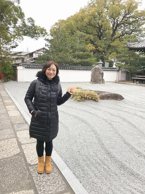 Fukuoka Walking Tour 20180209_fw (1)