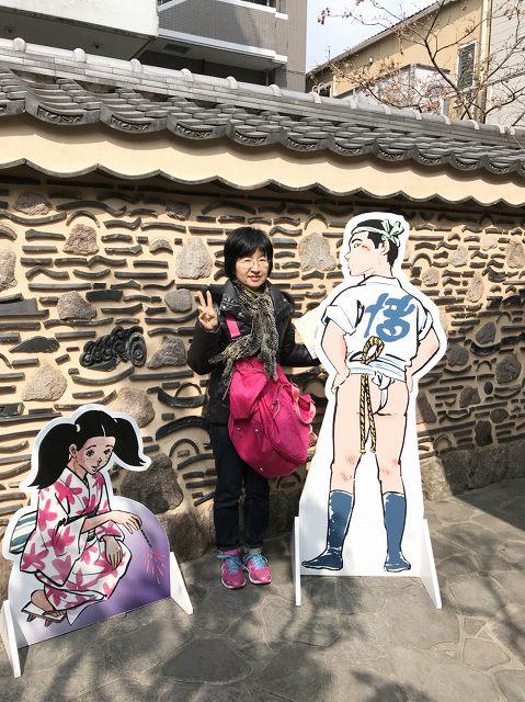 Fukuoka Walking Tour 20180223_fw (1)