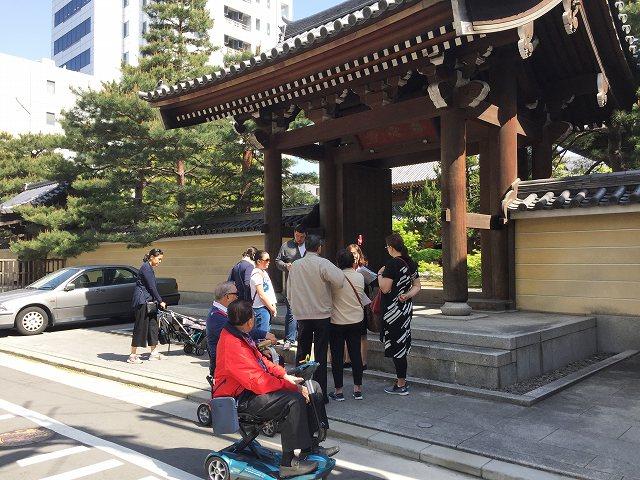 Fukuoka Walking Tour 20180410_fw (3)