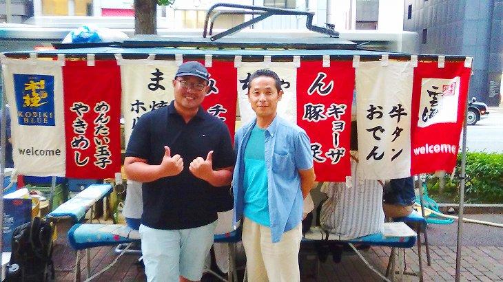 Food Tour Fukuoka 20180614_fd (4)