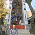 Fukuoka Walking Tour 20171206_fw (4)