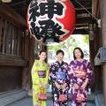 Fukuoka Kimono Dress Up 20180413_kd1 (3)