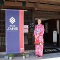 Fukuoka Kimono Dress Up 20180413_kd2 (4)