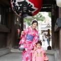 Fukuoka Kimono Dress Up 20171118_kd (3)