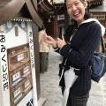 Fukuoka Walking Tour 20180320_fw4