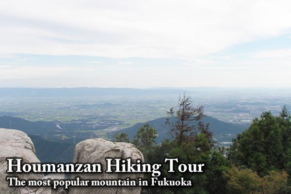 hike_topage