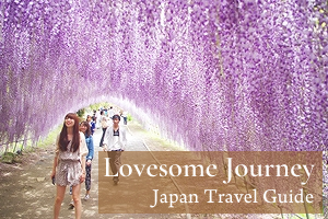 Japan travel guide Lovesome Journey