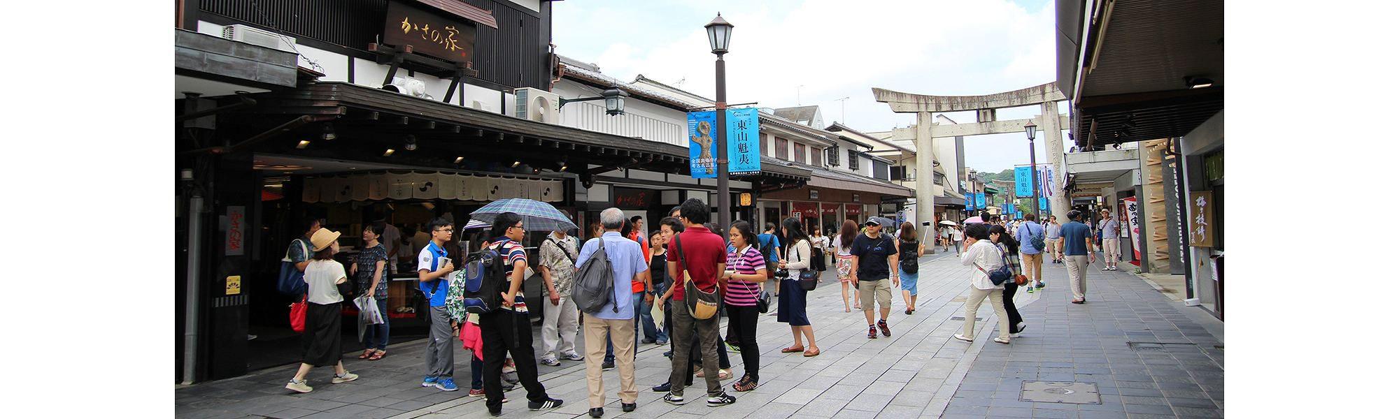 Fukuoka Walks